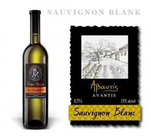 Αβαντίς Κτήμα Sauvignon Blanc
